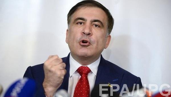 Сегодня Саакашвили раскрыл свою должность