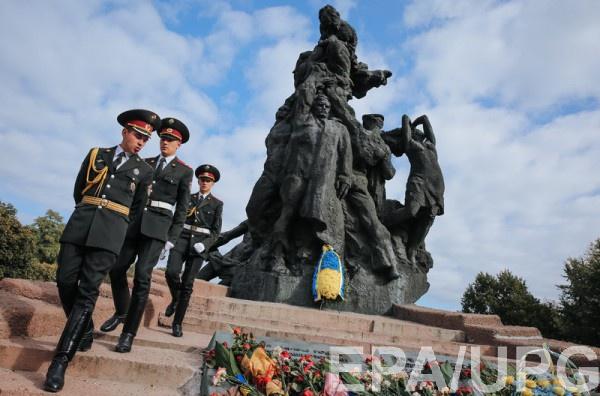 В Киеве пройдут дни памяти к годовщине Бабьего Яра