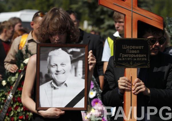 Павел Шеремет был убит 20 июля 2016 года