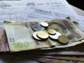Украинцы активно платят за газ и тепло, копя долги по вывозу мусора
