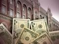 НБУ продаст доллары на межбанке - СМИ