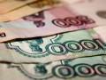 Падение рубля: курс доллара в России побил отметку в 60 рублей