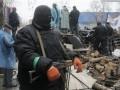 В Донецкой области закрываются банки