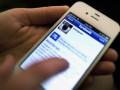 Facebook делает ставку на рекламу в мобильных устройствах