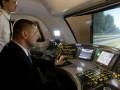 С 18 февраля изменится расписание поездов Hyundai сообщением Киев-Донецк