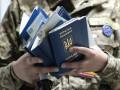 Украина больше не является лидером трудовых миграций в Россию