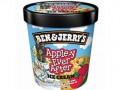 В Великобритании выпустили мороженое в поддержку легализации однополых браков