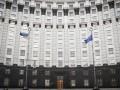 Украина расторгла экономический договор с РФ