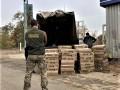 Офицера ВСУ поймали на взятке при контрабанде сигарет из ОРДЛО
