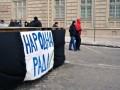 Депутаты Львовского облсовета признали Народную Раду и создали свой исполком