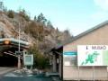 Двух иностранцев задержали на военной базе в Швеции