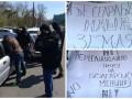 Бессарабия наша: СБУ задержала организаторов