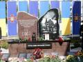 В Киеве установили мемориал погибшим в зоне АТО нацгвардейцам