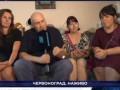 Скандал журналистки и Зеленского: телеканал
