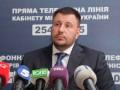 Клименко опроверг информацию о существовании его счетов в иностранных банках