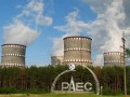 Инспекция на Ровенской АЭС: замечаний нет