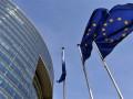 Страны Евросоюза подписали новый военный пакт