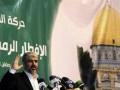 Глава ХАМАСа заявил, что Израиль провалил операцию в секторе Газа