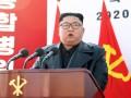 В Южной Корее обеспокоены пропажей Ким Чен Ына