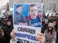 ICTV назвал акцию в поддержку Павличенко шествием в защиту подозреваемого в убийстве Политковской