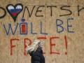 Террористы готовят масштабную провокацию к 20 марта - СБУ