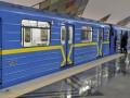 Киевское метро остановит движение в память о погибших в Мариуполе