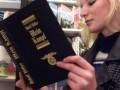 Британский магазин назвал Mein Kampf лучшим подарком на Рождество