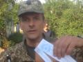 Антикоррупционеру Шабунину вручили повестку в военкомат