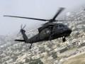 Госдеп одобрил продажу Латвии военных вертолетов