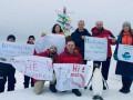 Украинские полярники провели акцию за права животных