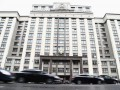 В Госдуме назвали условие возвращения РФ в СЦКК