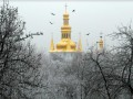 Погода в Украине: малооблачно, местами снег