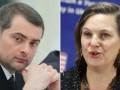 Завтра Нуланд обсудит с Сурковым минские соглашения - СМИ