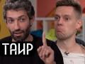 Звезда Comedy Club рассказал Юрию Дудю, почему уехал из России
