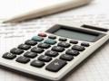 Налоговая соцльгота: Что это, кому положена и зачем