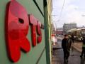 На биржах России произошел значительный рост цен