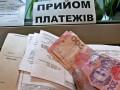 С 1 апреля в Украине резко выросли коммунальные тарифы