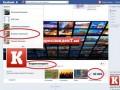 Число поклонников Корреспондент.net в Facebook превысило 50 000 человек