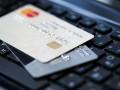 НБУ планирует разрешить снимать наличные с карт в магазинах и кафе
