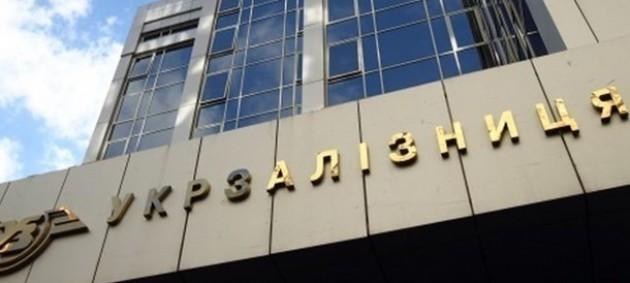 Укрзализныця массово уволила менеджеров пассажирского сектора