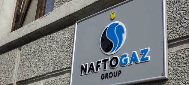 Нафтогаз назначил руководителя для проблемных ТЭЦ Дубневичей