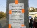 В Харькове кандидат в депутаты дарит флешки прописанным в его округе