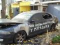 Киевляне обвиняют ресторан в поджоге автомобиля