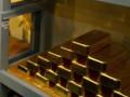 На юге Германии найден клад золота стоимостью миллион евро