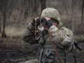 На Донбассе в результате обстрела погибли 4 украинских военных