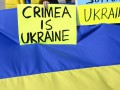 В ООН признали незаконными российские