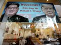 Ким Чен Ын отправился на на встречу с Трампом