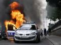 Париж охватила волна массовых акций протеста