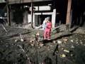 Под Днепром произошел обвал здания на фабрике: Есть жертвы