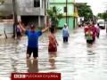 Наводнение в Южной Америке: есть жертвы